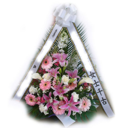 AS 06 - Funeral Arrangement