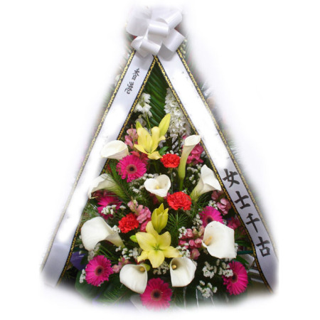 AS 07 - Funeral Arrangement