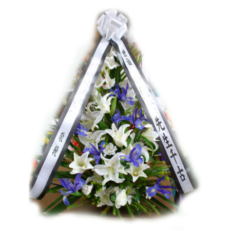 AS 08 - Funeral Arrangement